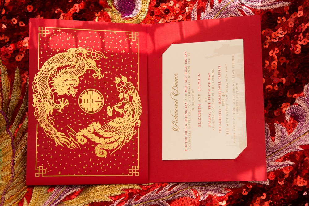 ChineseWeddingInvitaiton.JPG