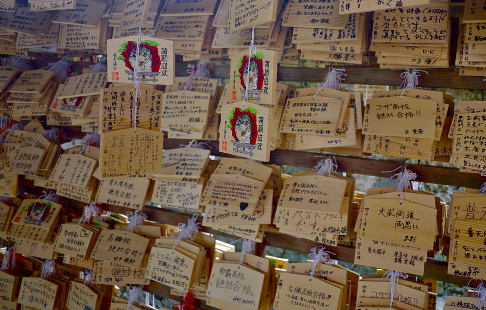 Omamori charms with new year wishes