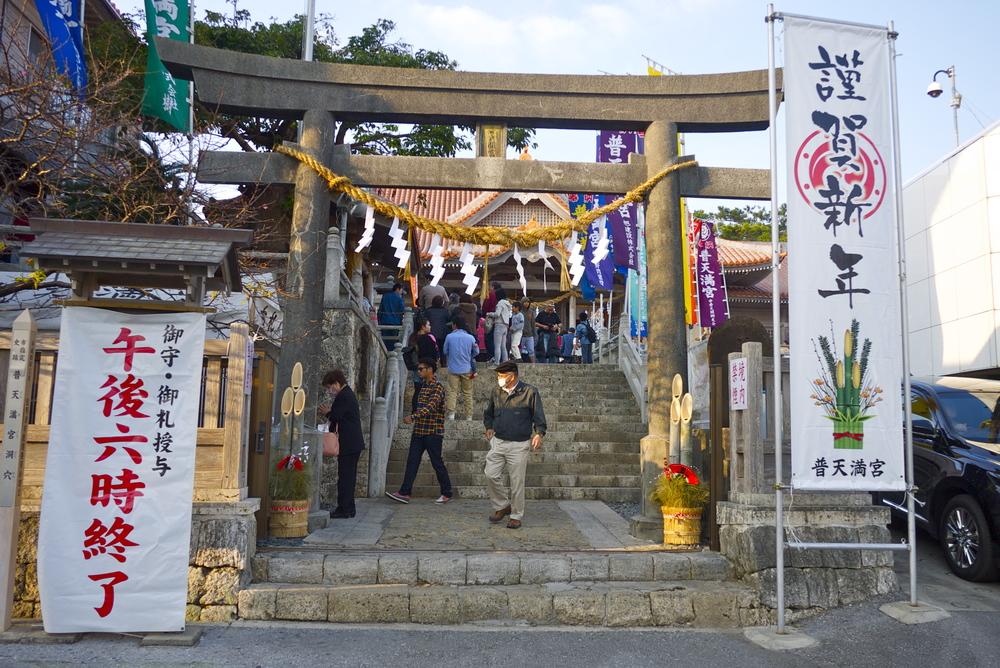 Entry Torii Gate at the Futenma Shrine