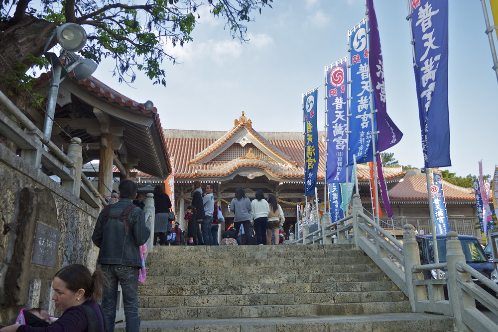 Stairs up to the Futenma Shrine