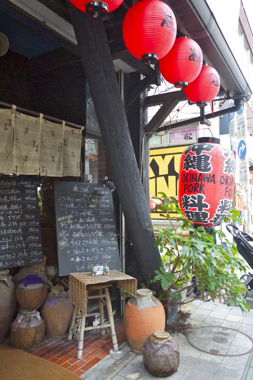 Outside an Okinawan pork restaurant in downtown Naha