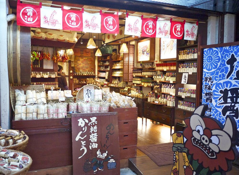 Specialty food store in Naha, Okinawa