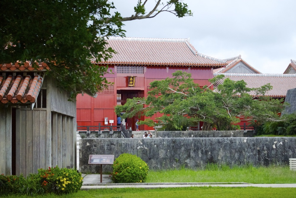 Entry building to Shuri Castle Grounds
