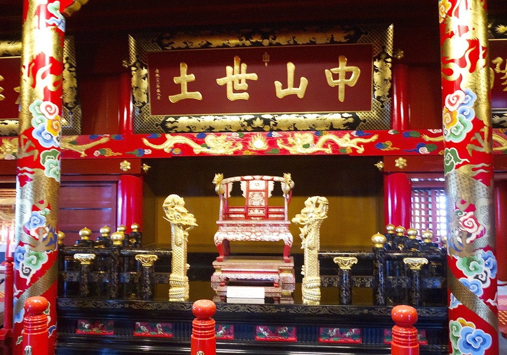 The emperor's throne room in Shuri Castle- Naha, Okinawa, Japan