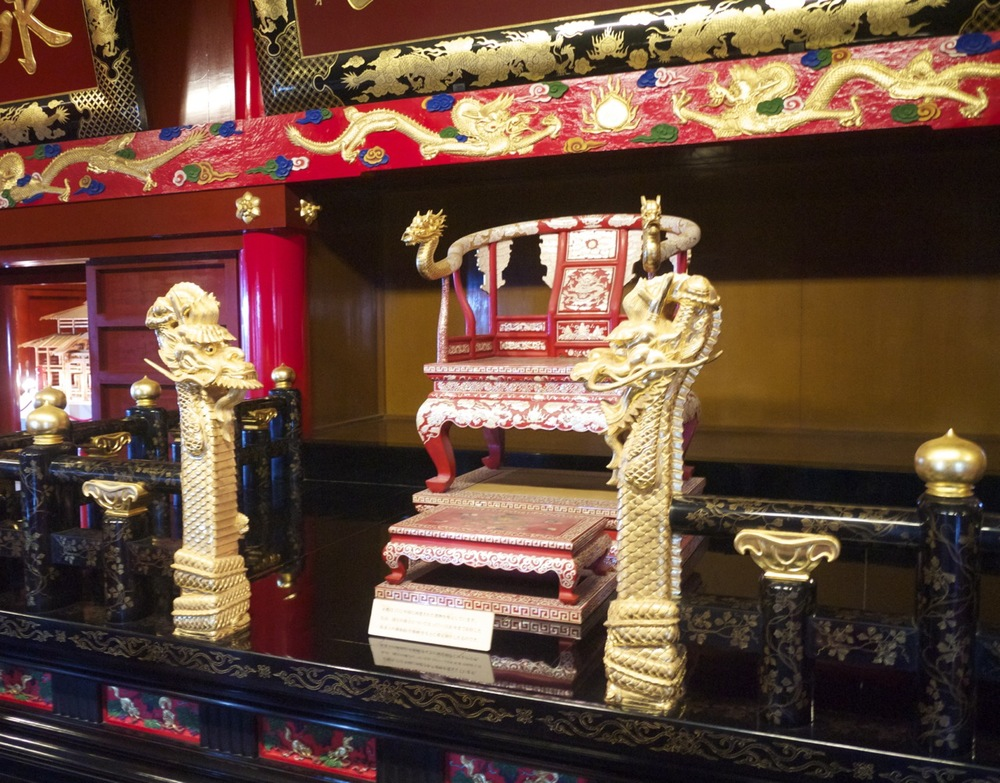 Emperor's throne in Shuri Castle-Naha, Okinawa, Japan