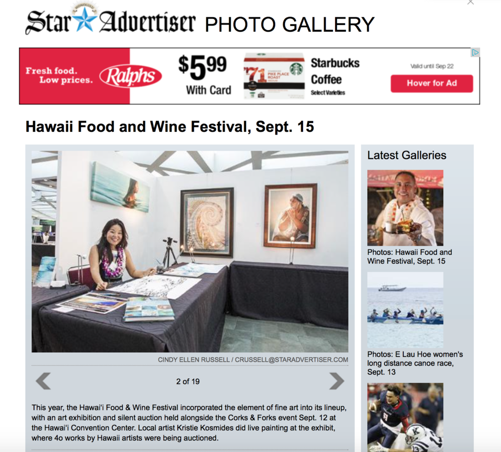 Star Advertiser