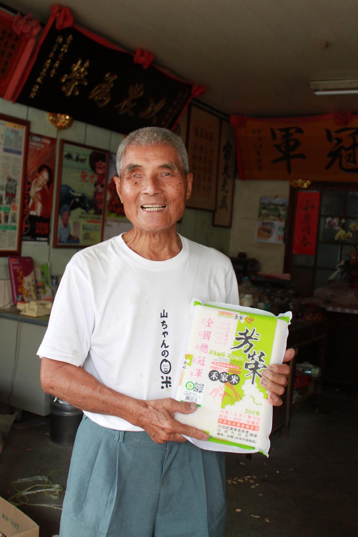 第四屆台灣稻米品質競賽冠軍 - 黃崑濱(崑濱伯)