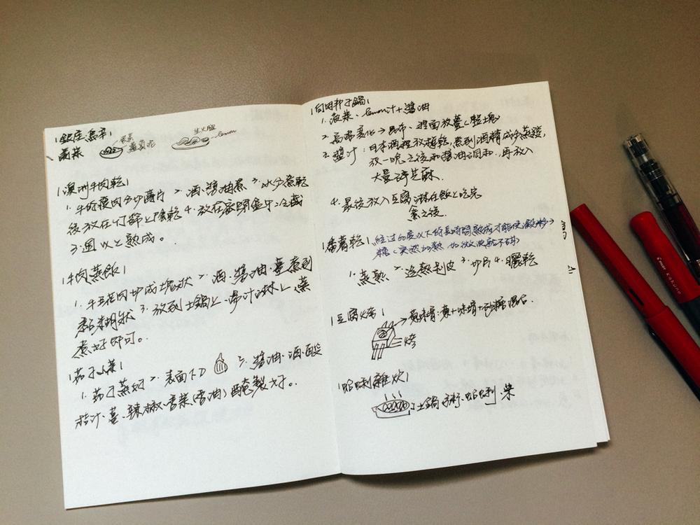 用三種粗細的筆做不同的紀錄分別。