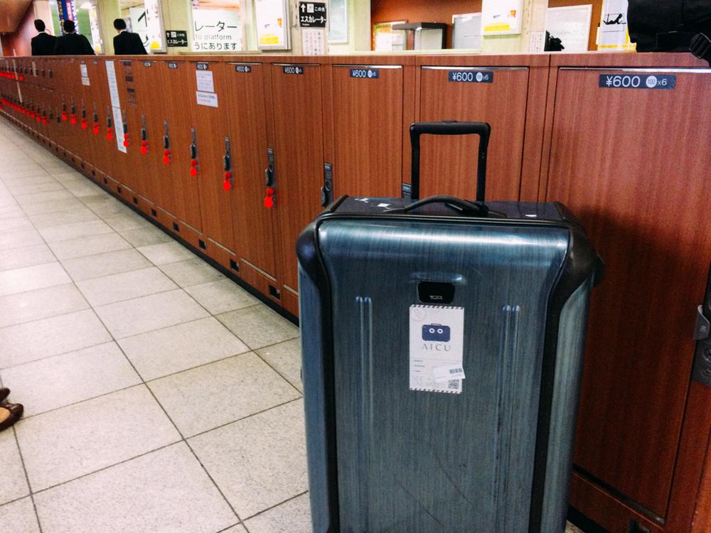 把行李暫放在四条的投幣櫃裡頭,回頭再來取,行動才方便,大家可多加利用。