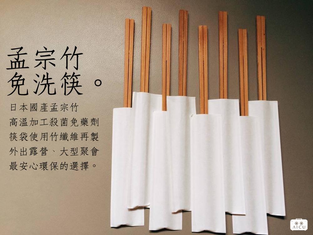 孟宗竹免洗筷.png
