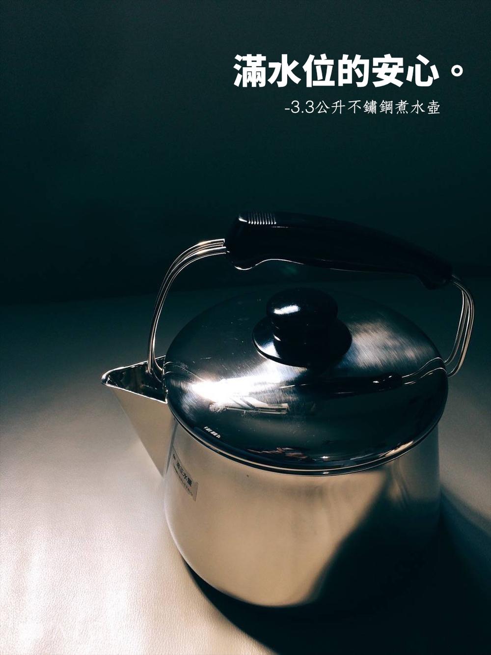 不鏽鋼煮水壺 - 2,280元