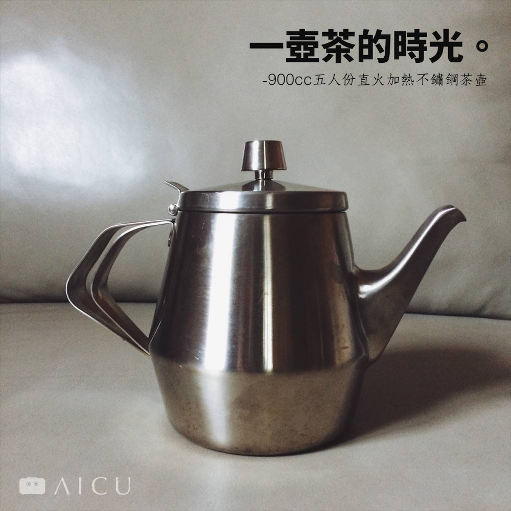 直火加熱不鏽鋼茶壺 - 2,980元