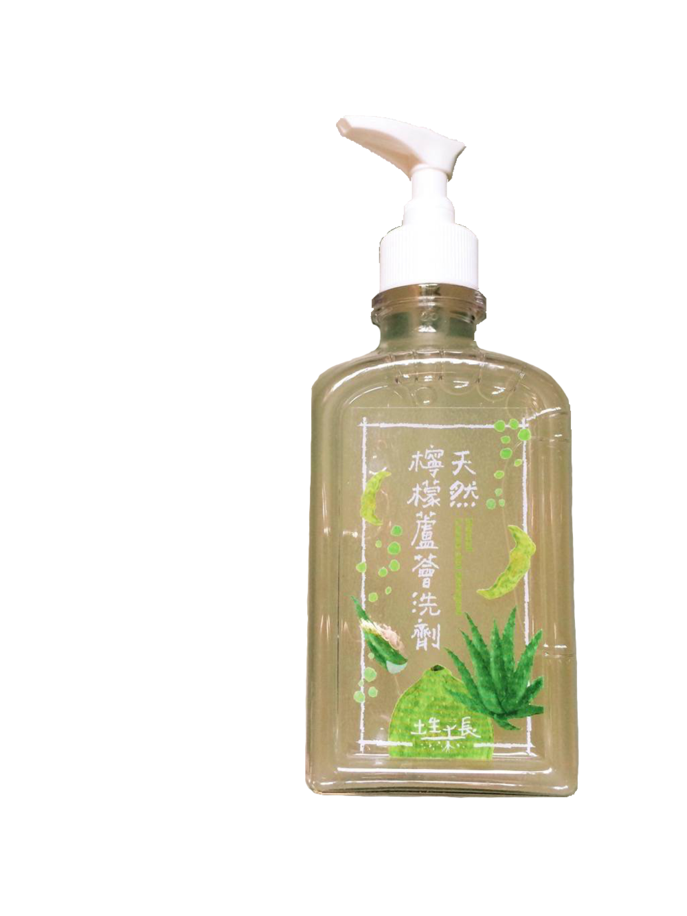 手工蘆薈檸檬洗劑