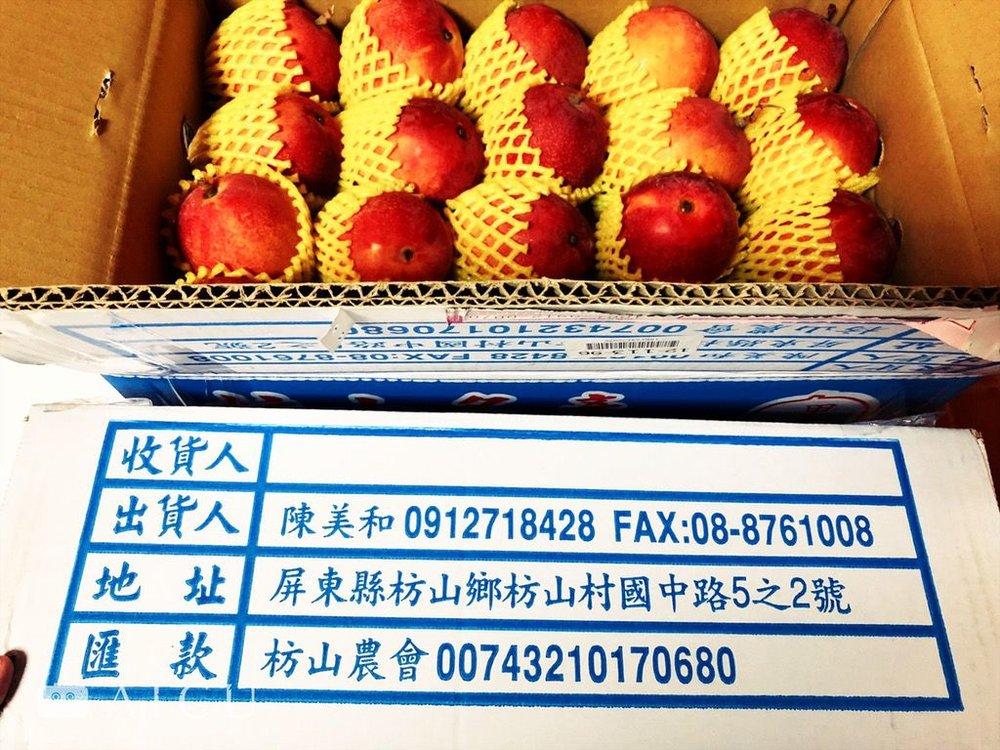 一箱20顆,適合愛吃但吃不多的家庭。