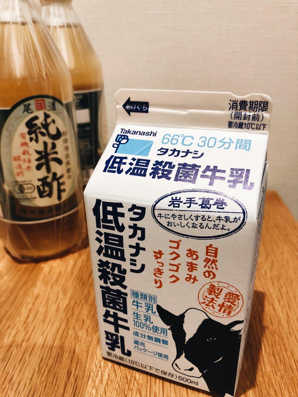 另外日本不同地區的超市都常有不同產地的牛奶可供選擇,像這瓶低溫殺菌味道清澈,十分不錯。比較也是種樂趣呢。