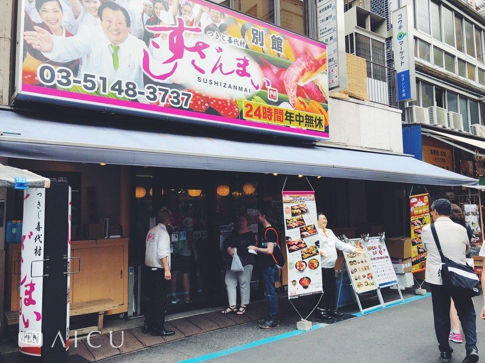 這次去發現整路連巷子裡頭都是這家連鎖壽司店的大小分店