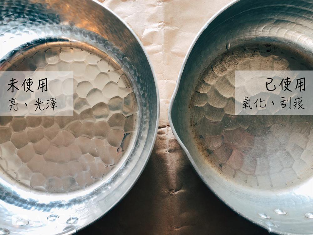 鋁雪平鍋0001.png