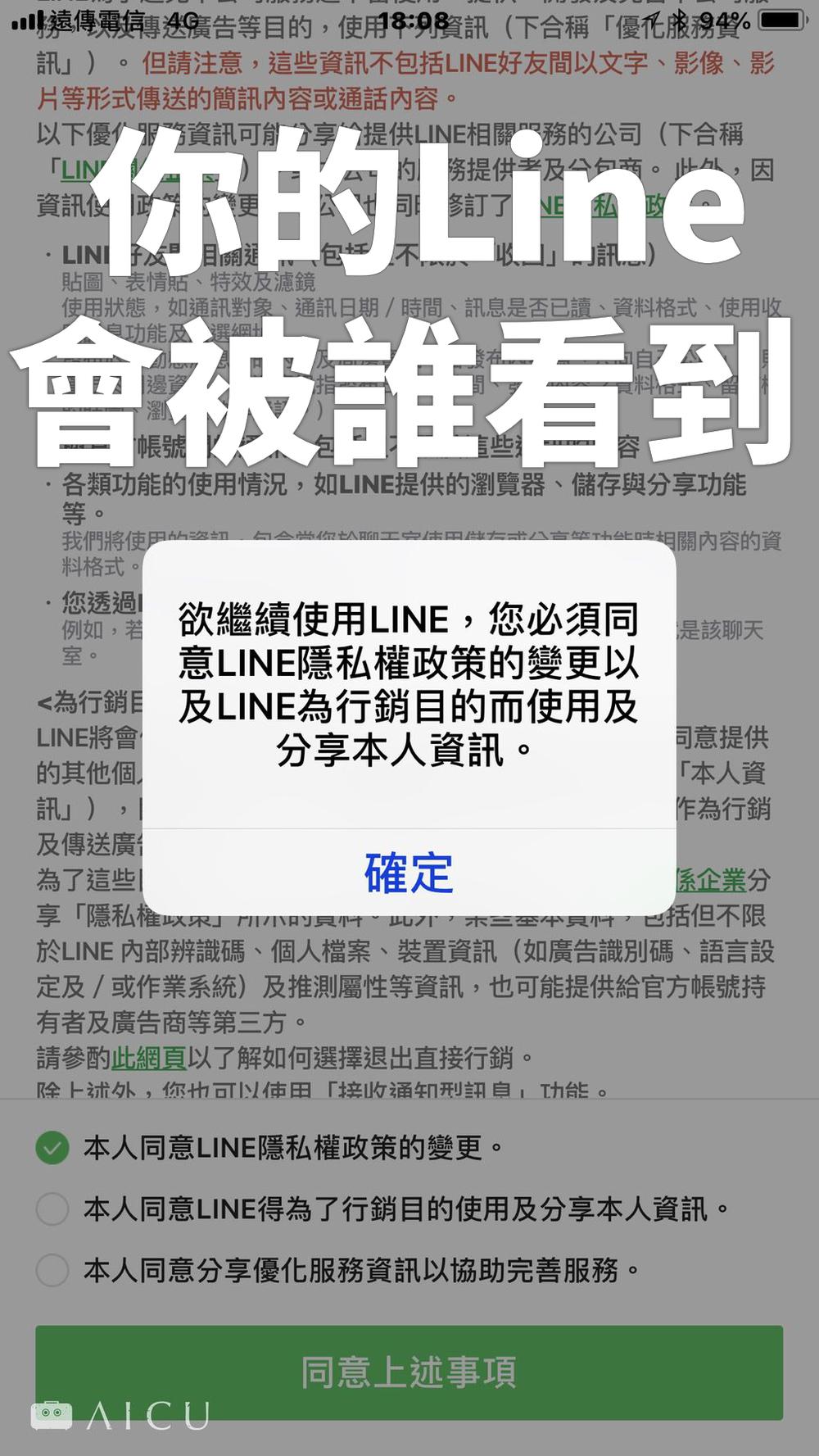line0000.png