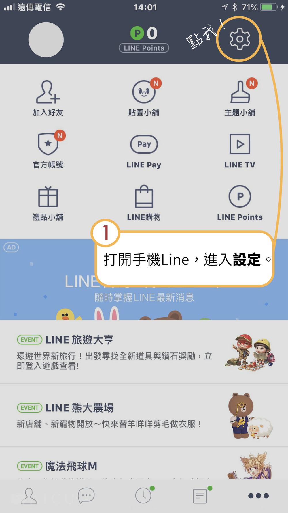 line0001.png