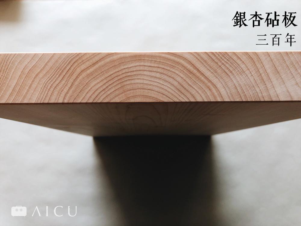 奢侈的只取樹芯來做AICU砧板 - 說是銀杏,但我們經過測試,邊角的木材拿來做砧板,在台灣多濕且廚房普遍缺乏足夠光照之下,還是容易發霉,因此我們只取油脂最足夠的樹芯部位來做砧板,因為很奢侈,所以可以陪伴你很久很久。