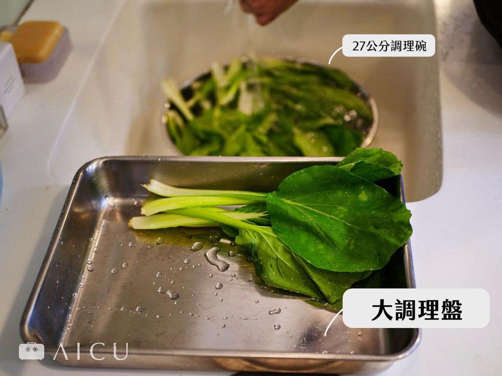 流水洗菜01.jpg