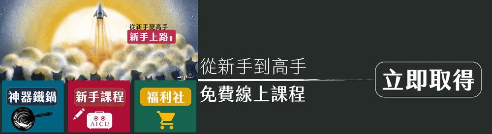 Line線上服務.jpg