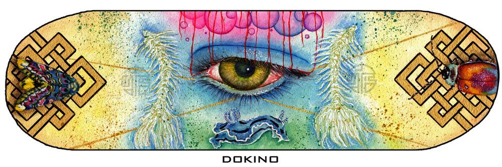 Eye skate small stamp.jpg