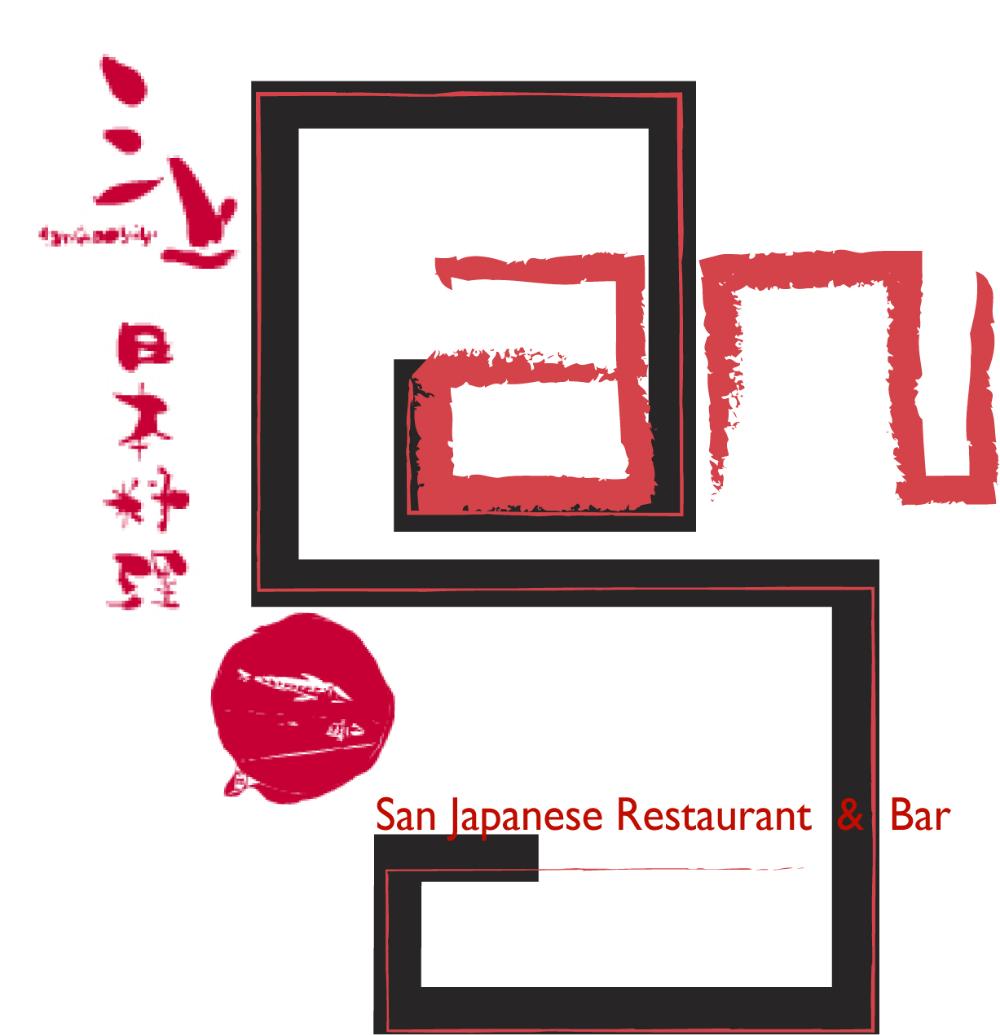 SAN logo .jpg