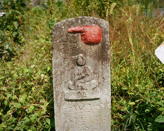 A red hand points the way for walking pilgrims in Shikoku: available as a postcard as one of the rewards.
