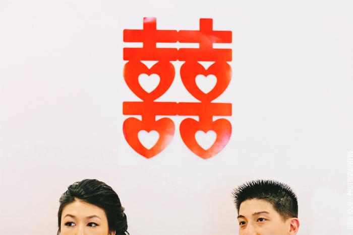 Chinese_Tea_Ceremony_Wedding-01.JPG