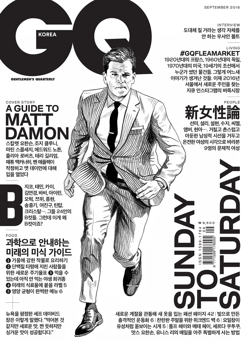 GQ Korea cover, September 2016