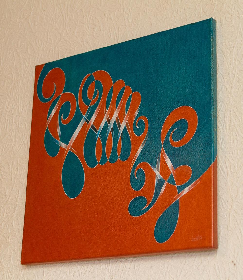 Yin & Yang, No. 3 (wall view).jpg