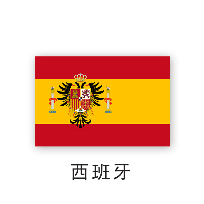 flag spain C.jpg