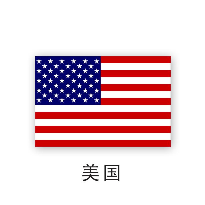 flag usa C.jpg