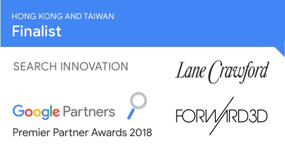 Google search award shoutout.jpg
