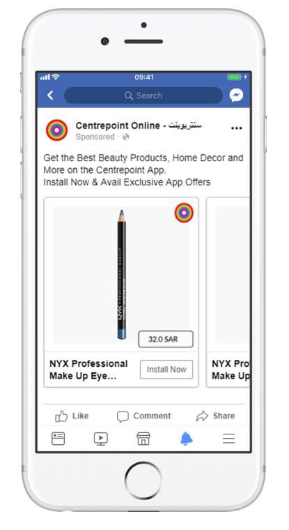 FireShot Capture 137 - Centrepoint_ Faceboo_ - https___www.facebook.com_business_success_centrepoint.png