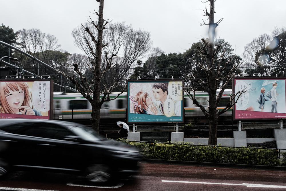 tokyo & kansai region 16.jpg