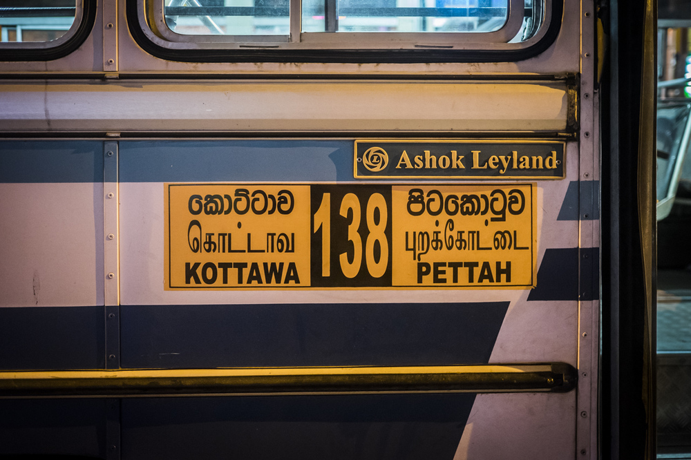 Sri Lanka buses - commuting cultures26.jpg