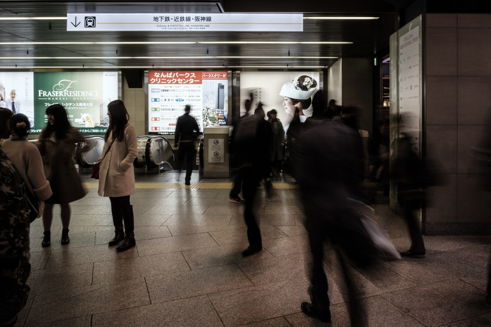 Japan subway and light rail - commuting cultures2.jpg