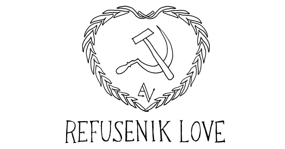 Refusenik_Love-03.png