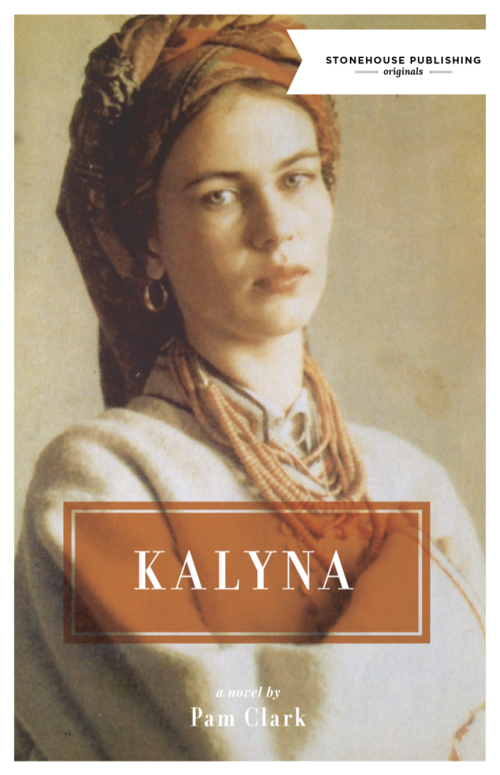 Kalyna Cover