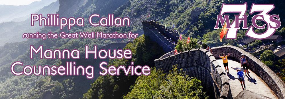 Great Wall Marathon - FB.jpg