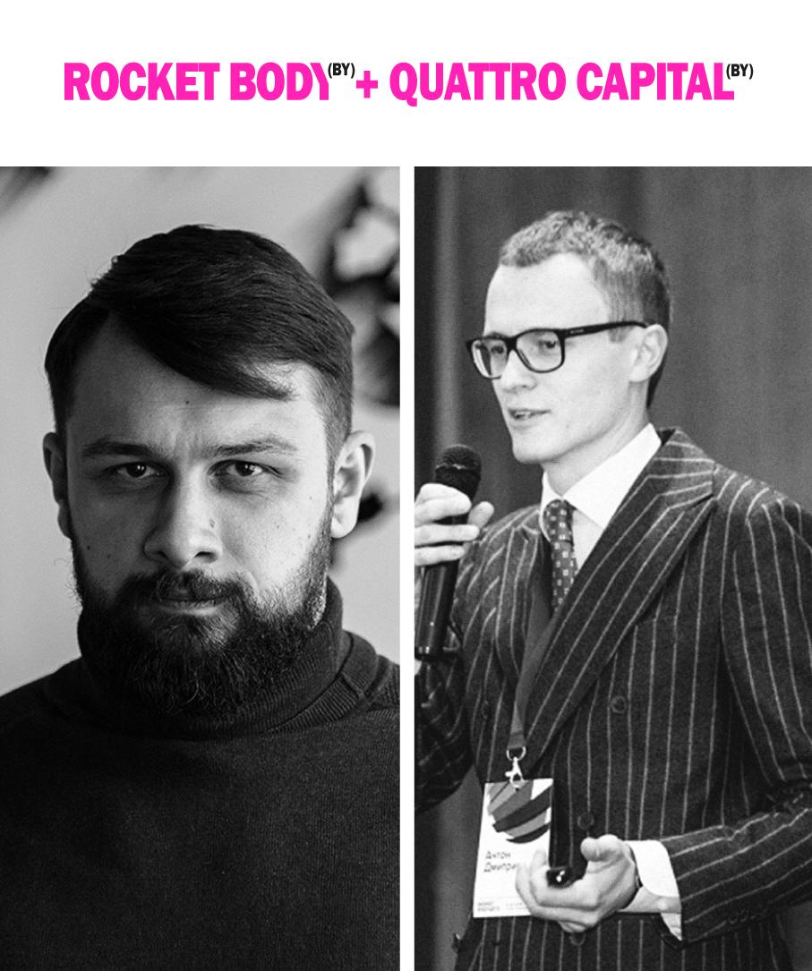 rocket_body+quatro_capital.png