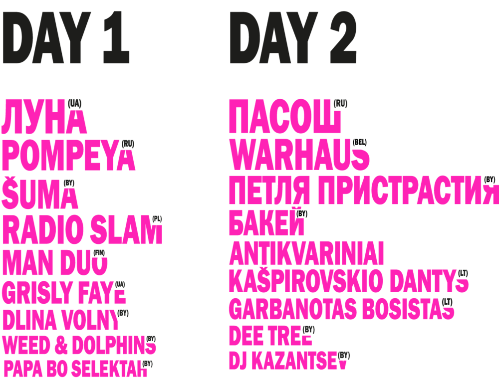 lineup_days2.png