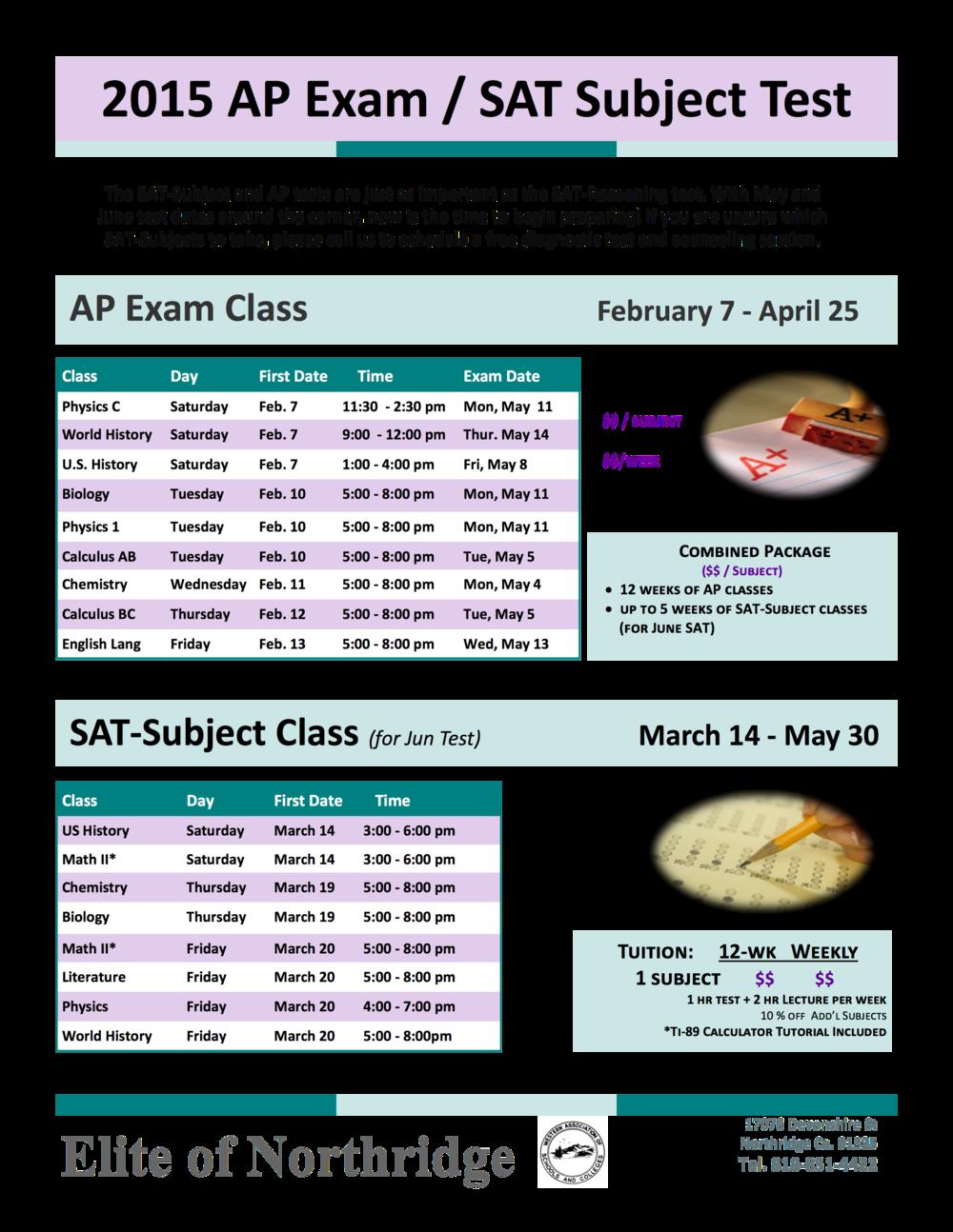 AP/SAT Subject Test Prep Schedule »
