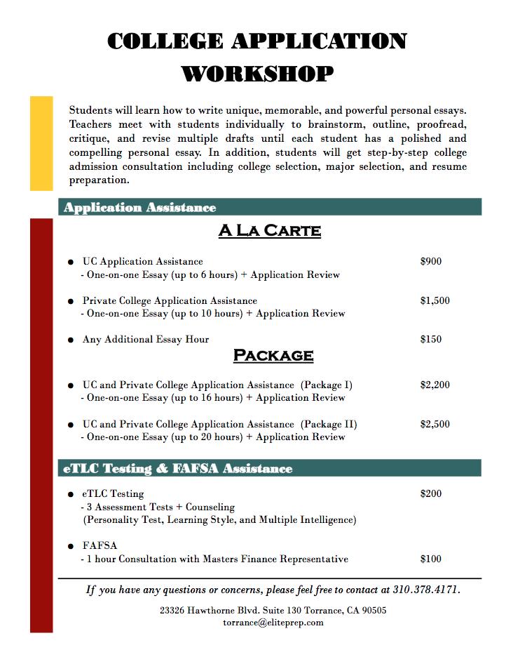 College Application Workshop 2018 »
