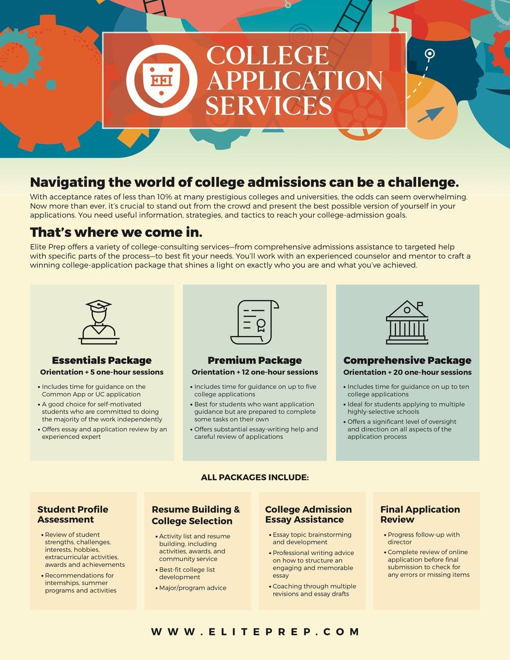 College Application Services Flyer 2018 E2.jpg