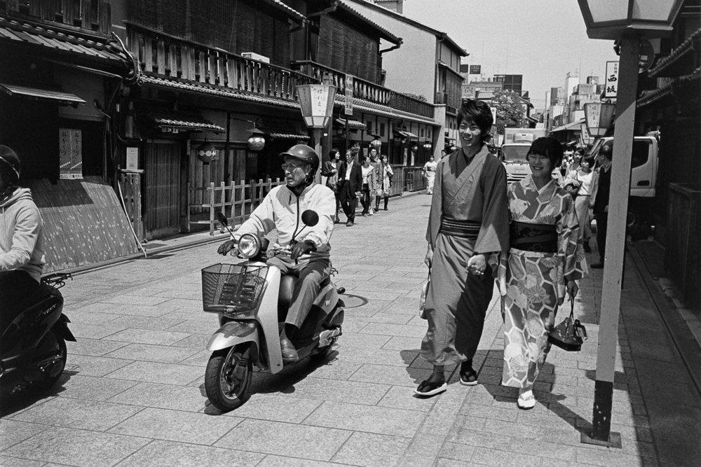 Hanamikoji Street.