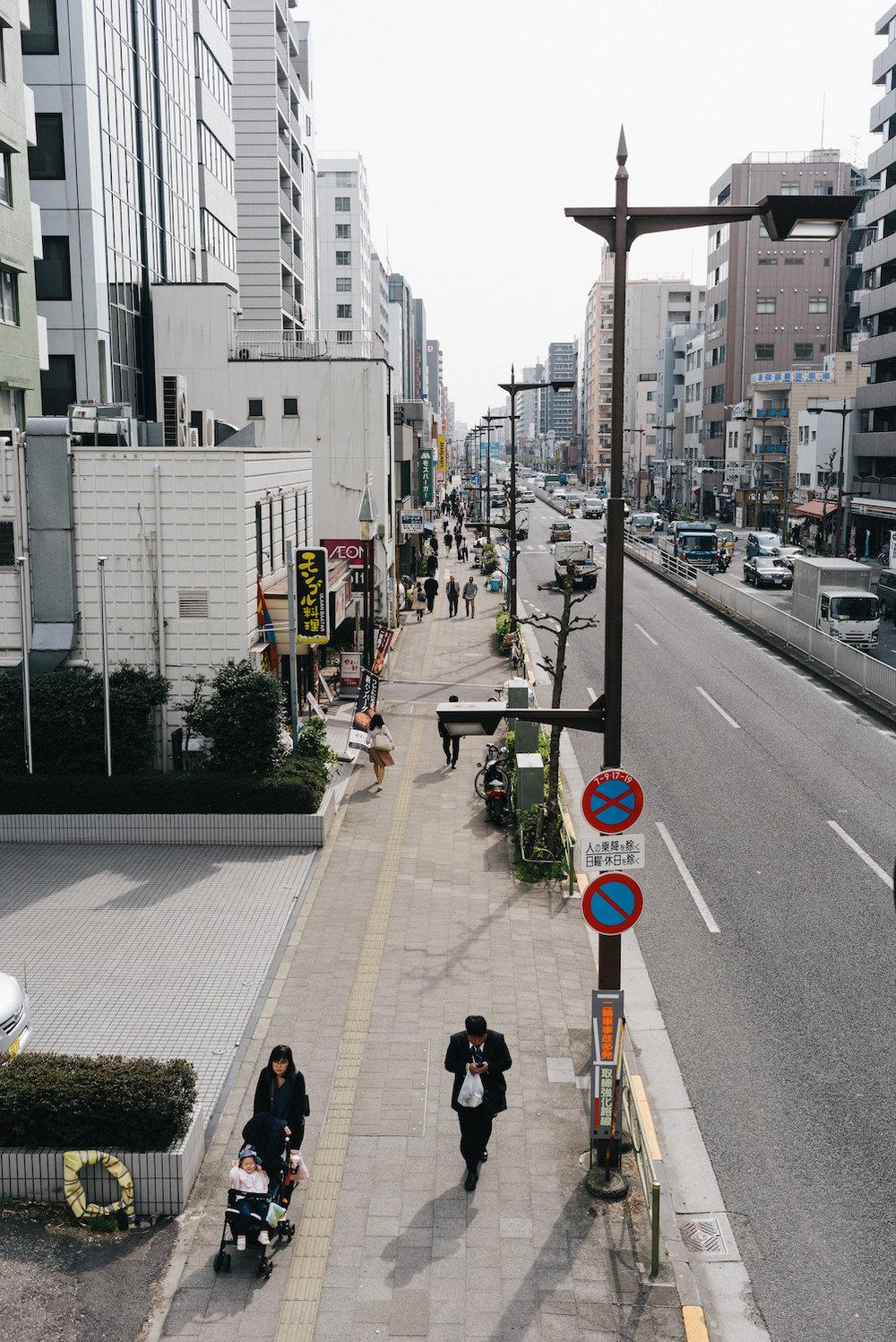 Streets of Ryogoku, Sumida, Tokyo.