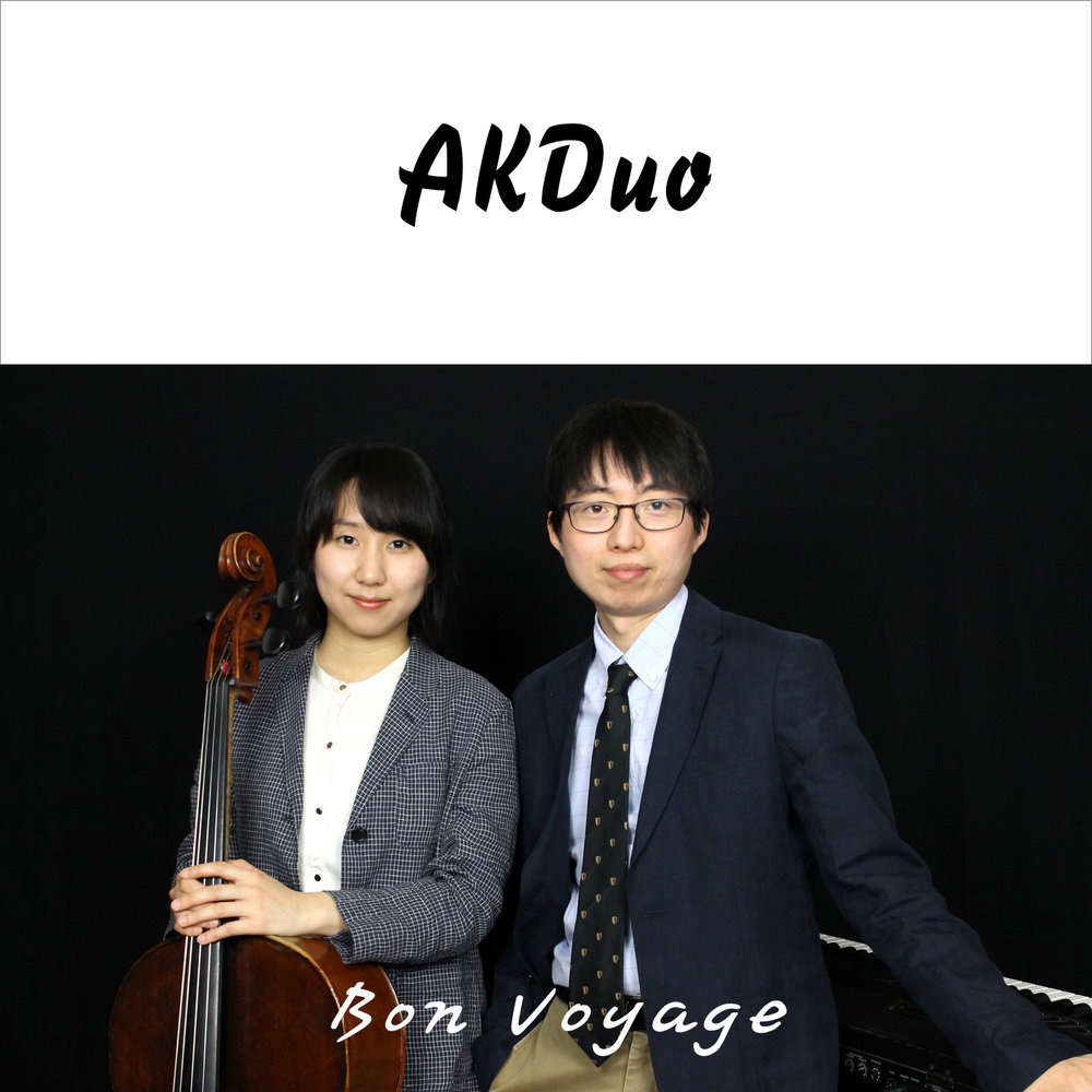 Bon Voyage - Listen on SpotifyBuy on iTunes, Amazon, or CDBaby